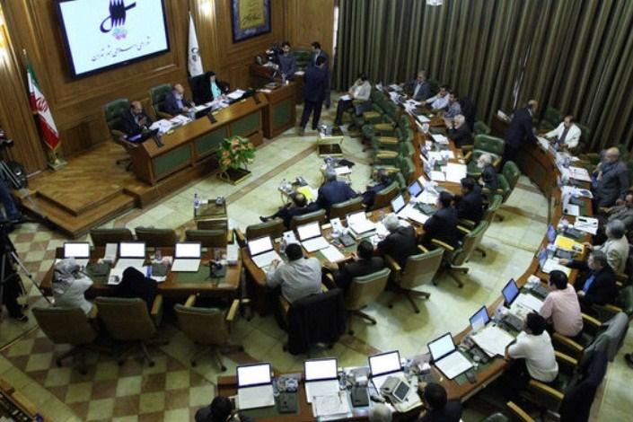 اعضای شورای شهر