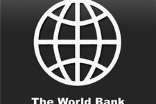 پیش بینیی بانک جهانی از رشد شاخص تولید ملی ایران