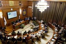 شهرداری برای برج های تهران شناسنامه صادر کند