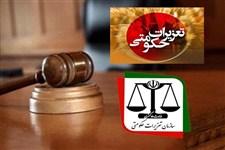 کلینیک غیر مجاز لیزر پوست و مو در اصفهان تعطیل شد