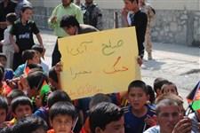 از فانتزی سازی صلح برای کودکان عبور کنیم