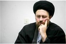 دو خبر متفاوت  از اعلام کاندیداتوری آیت الله سید حسن خمینی در راستای خط تخریبی
