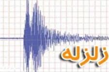 هشدار سریع زلزله در تهران