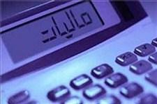 سه شنبه؛ آخرین مهلت ارائه اظهار نامه مالیات بر ارزش افزوده
