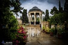 اشعار حک شده بر آرامگاه  حافظ متعلق به کیست؟
