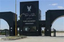 مراسم جشن دانشجویان جدید الورود دانشگاه آزاد کرمان برگزار شد