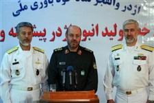 افتتاح خط تولید انبوه اژدر پیشرفته والفجر با حضور وزیر دفاع
