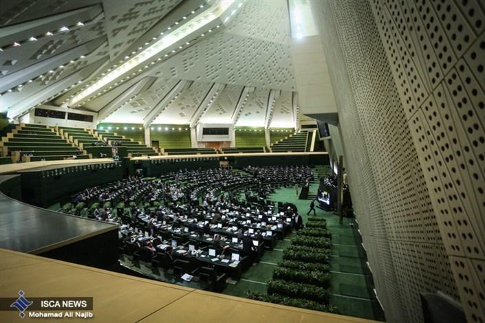 تصویب جزئیات برجام در مجلس