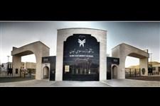 رونمایی از پهپاد دانشگاه آزاد اسلامی زنجان+ عکس