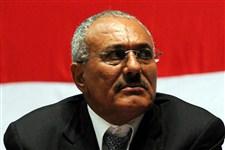 عبدالله صالح نقشهها را نقش بر آب کرد