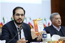 نگاه دانشگاه آزاد اسلامی در حوزه مسائل حقوقی، پیشگیری است/ ضرورت نظارت مالی و مستندسازی