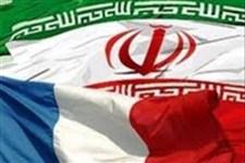 سند همکاری گردشگری ایران و فرانسه  امضا میشود