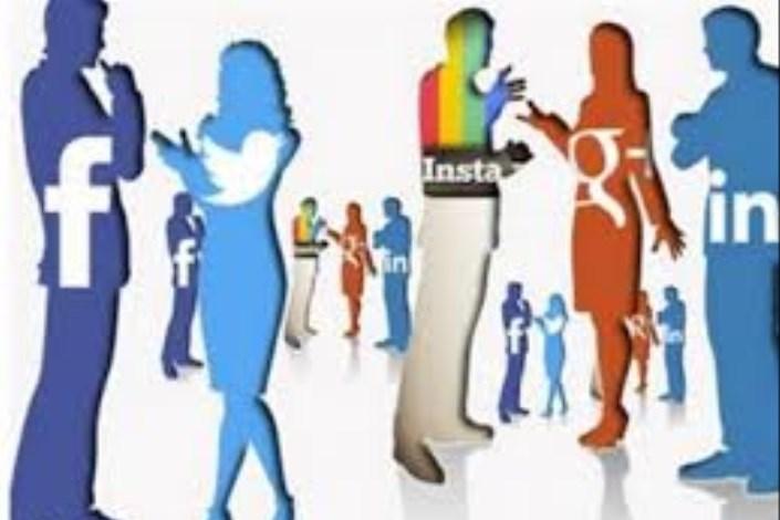 تهدیدات دنیای مجازی و شبکه های اجتماعی