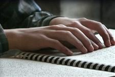 چاپ و توزیع 38 هزار کتاب و لوح درسی بریل و صوتی برای دانشآموزان استثنایی