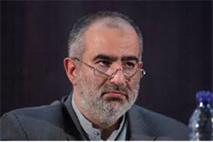 حسام الدین اشنا