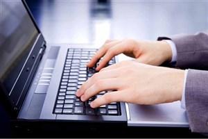 حقوق مشتریان در برابر خدمات دهندگان اینترنت معین شد