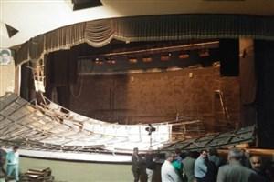 دکوری که مشکل ساز شد/سازه و معماری تئاتر شهر آسیب ندید
