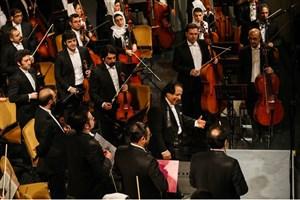 اجرای «نینوا» اثر مشهور حسین علیزاده به رهبری علی رهبری