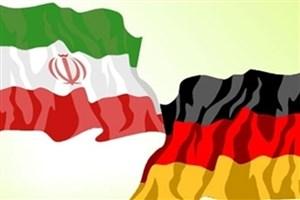 همکاری ایران و آلمان در زمینه توسعه پایدار گردشگری
