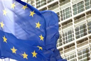 ادعای عجیب یک پیشگو: 2016 سال پایان موجودیت اروپا