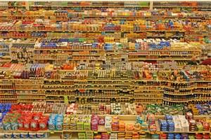 ساحل آرامش در بازار مواد غذایی
