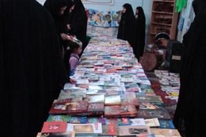 ابلاغ آییننامه نحوه حمایت مالی از کانونهای فرهنگی، هنری، ادبی و دینی دانشگاه آزاد اسلامی