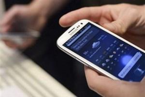 تشخیص آلودگی هوا با گوشی هوشمند