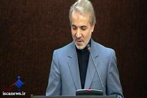 ویدیو / عذرخواهی دولت از 77 میلیون ایرانی