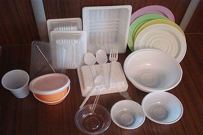 ظروف یک بار مصرف