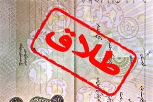 یک طلاق از هر 2/8  ازدواج در تهران/  ثبت۱۳.۳ درصد طلاق ها درسال اول