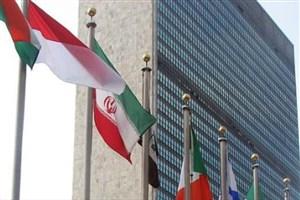 فرآیند انتخاب دبیرکل سازمان ملل شفافتر میشود