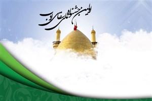 کنگره ملی حضرت اباالفضل العباس (ع) در واحد نراق برگزار می شود