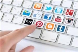 شگرد جدید کلاهبرداران در شبکههای اجتماعی