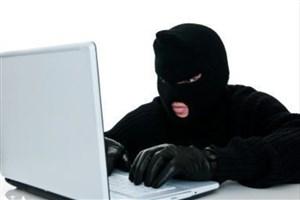 اطلاعات حساب 1060 شهروند با استفاده از ربات تلگرامی جعلی  سرقت شد/متهم در اراک دستگیر شد