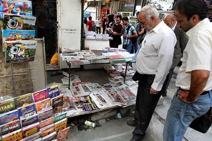 دکه های روزنامه فروشی