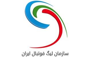 زمان نشست خبری 2 دیدار هفته هجدهم لیگ برتر
