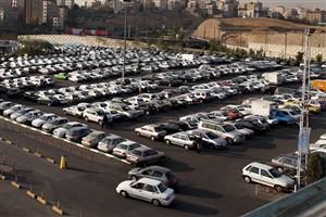 نرخ جدید پارکینگ ها و کارواش های پایتخت + عکس