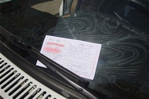 ٩٠ هزارتومان جریمه تردد در محدوده ورود ممنوع