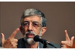 تکذیب کوتاهی فرهنگستان در مداوای ابوالحسن نجفی توسط حدادعادل