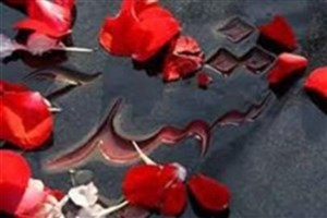 برگزاری یادواره شهدای دانشجو در واحد رفسنجان