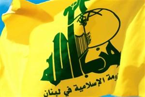 حزبالله لبنان حملات تروریستی لندن را محکوم کرد