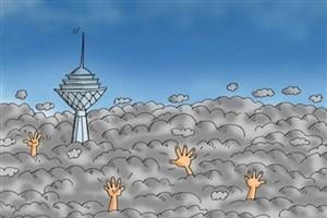 هوا در شرایط ناسالم برای گروههای حساس