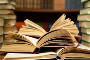 جایزه نشان حقوق بشر برای کتاب هایی با موضوع آزادی