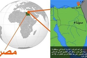 سقوط هواپیمای روسیه در صحرای سینا با 224 مسافر