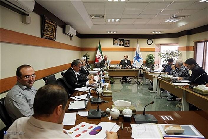 جلسه ۱۶۹ هیات رییسه دانشگاه آزاد اسلامی/ توسعه فرهنگی و تسریع و تسهیل در تأسیس شرکتهای دانشبنیان فرهنگی
