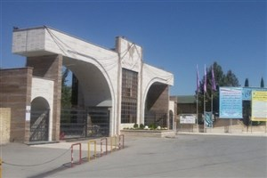 Marvdasht IAU & Iranian Space Research Center Sign Academic MoU