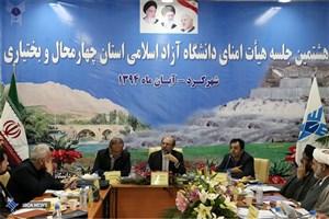 میرزاده: توسعه تحصیلات تکمیلی و حوزه پزشکی از اهداف استراتژیک دانشگاه آزاد اسلامی است
