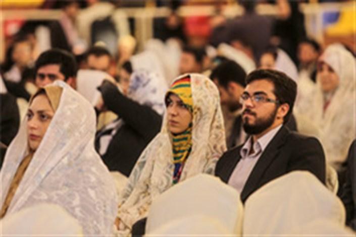 نام نویسی بیش از 20هزار زوج دانشجو در بیست ویکمین دوره مراسم ازدواج دانشجویی