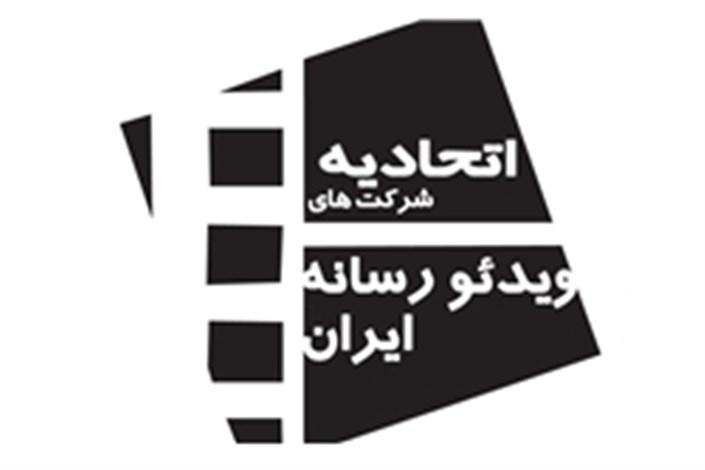 ویدئو رسانه