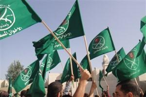 اختلافات شورای همکاری خلیج فارس درمورد' اخوان المسلمین'